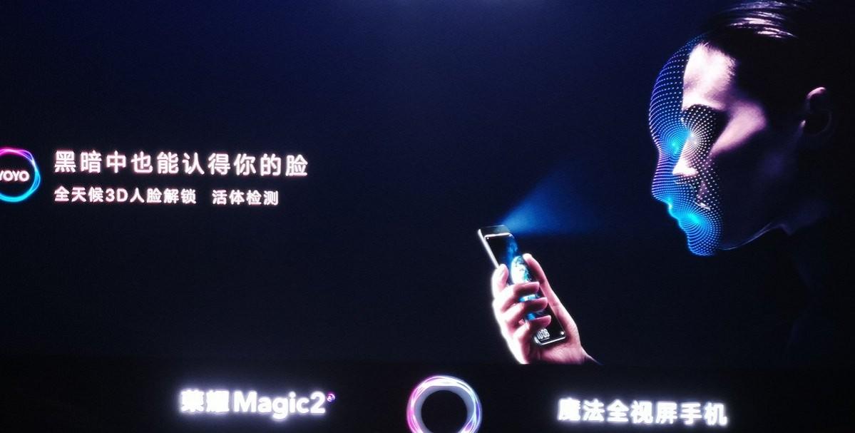 Honor-Magic-2-3D-Facial-Scan-min