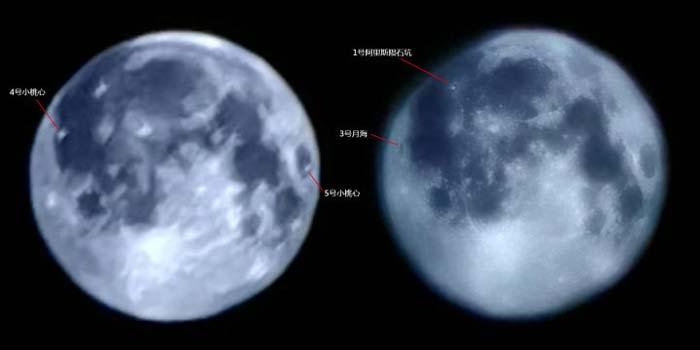 luna-modificada-camara-huawei-p30-pro-resultado