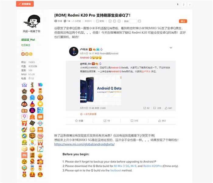 Android-Q-Redmi-K20