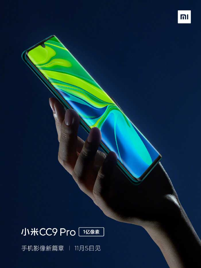 xiaomi-mi-cc9-pro-pantalla-curva