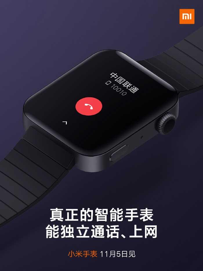 xiaomi-smartwatch-mijia