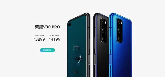 honor-v30-precio-1