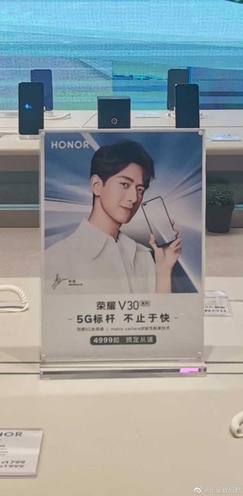 honor-v30-precio