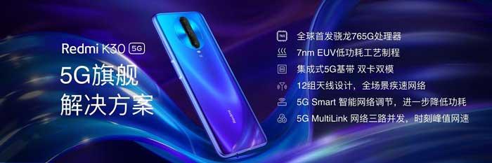 Xiaomi-Redmi-K30-especificaciones